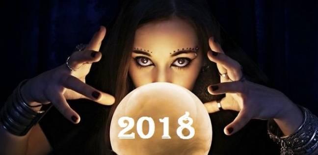 أبرز توقعات العرافين لعام 2018