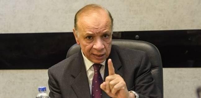 """محافظ القاهرة: توزيع أكياس قمامة """"مجانا"""" على المواطنين خلال عيد الأضحى"""