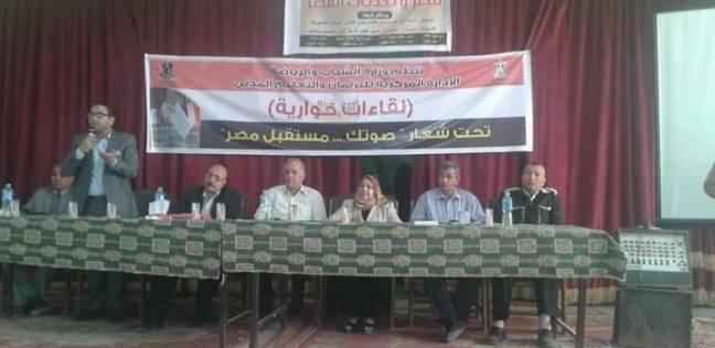 """""""مصر وتحديات العصر"""".. ندوة بمركز مطاي في المنيا"""