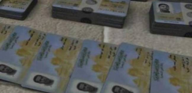 استخراج بطاقات الرقم القومى وشهادات الميلاد والوفاة إلكترونياً