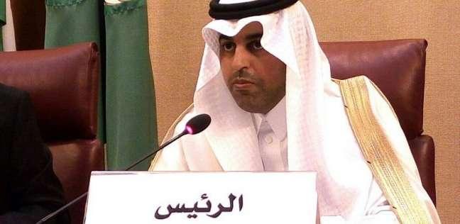 رئيس البرلمان العربي يجدد رفض ممارسات الاحتلال في الجولان