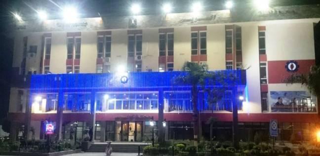 إضاءة ديوان محافظة السويس باللون الأزرق في اليوم العالمي للتوحد
