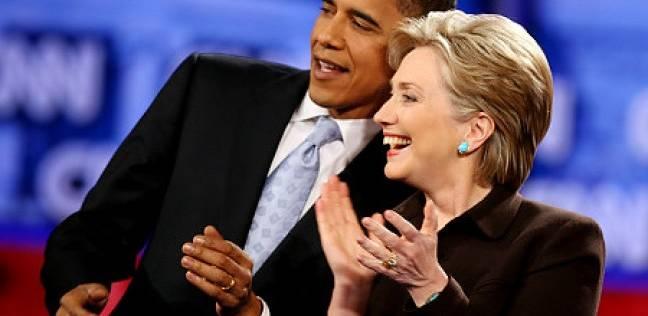 أوباما وهيلاري كلينتون