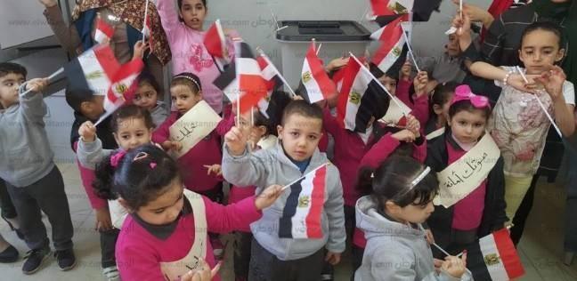 """بالصور  """"خليك إيجابي"""".. رسالة أطفال الغربية للمشاركة بالانتخابات"""