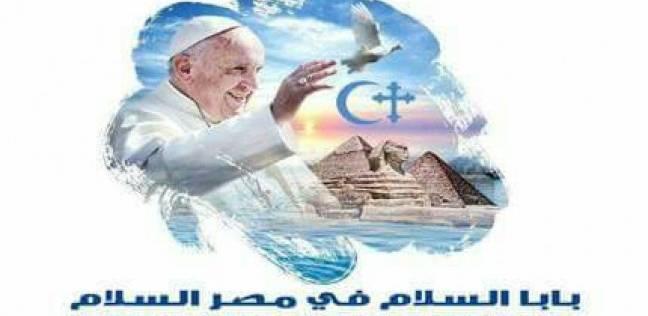 10 معلومات عن البابا فرانسيس