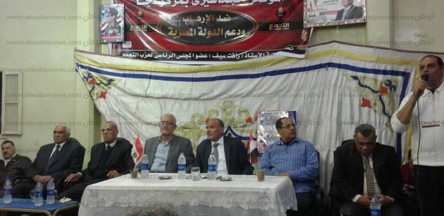 """""""ضد الإرهاب.. ودعم الدولة المصرية"""" ندوة في بـ""""قطارس"""" بالدقهلية"""