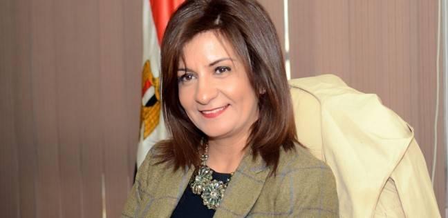 وزيرة الهجرة: أبناء الجيلين الثاني والثالث سفراء لمصر بالخارج