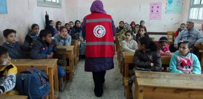 الهلال الأحمر المصري ينتهي من تنفيذ برنامج صحة وسلامة بمدارس دمياط
