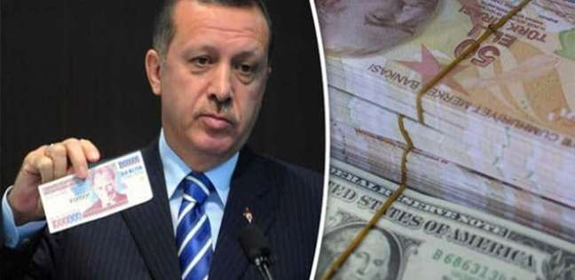 العرب و العالم   اردوغان يعترف بمشكلات اقتصادية خطيرة تواجه تركيا