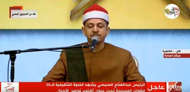 """الجارحي.. من هو صاحب أول تلاوة قرآنية لصلاة الجمعة بـ""""الفتاح العليم""""؟"""