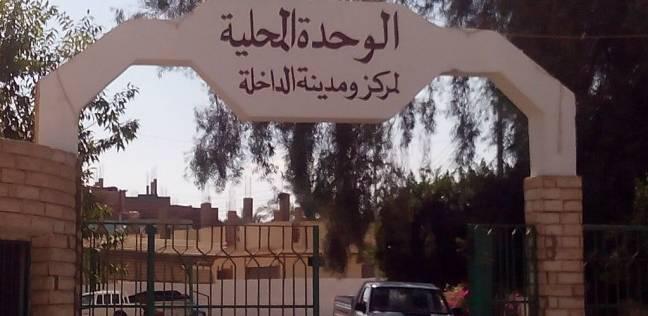 مركز الداخلة ينتهي من تسليم 67 وحدة سكنية بقرية القصر للمنتفعين