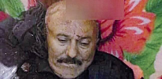 Image result for مقتل علي عبدالله صالح:
