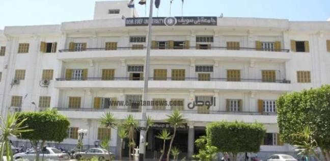جامعة بني سويف تتصدر الجامعات في «النشر الدولي»