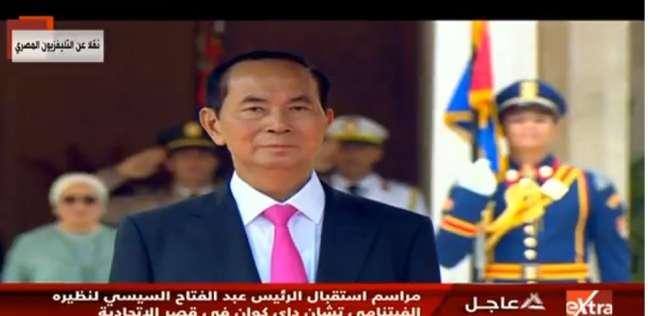 بث مباشر| مراسم الاستقبال الرسمية للرئيس الفيتنامي بقصر الإتحادية