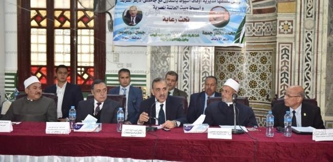 محافظ أسيوط يشهد انطلاق فعاليات مبادرة «أسيوط بلا ثأر» من مسجد ناصر