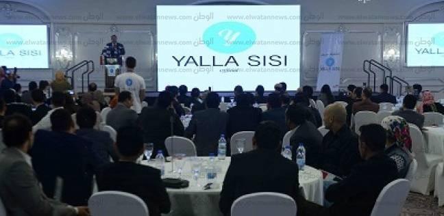 """المنسق العام لـ""""يالا سيسي"""": الحملة مختلفة عن الحملات السياسية الأخرى"""
