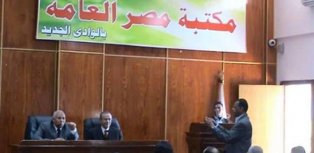 """""""مصر العامة"""" بالوادي الجديد تنظم احتفالية لانتهاء الأنشطة الصيفية"""