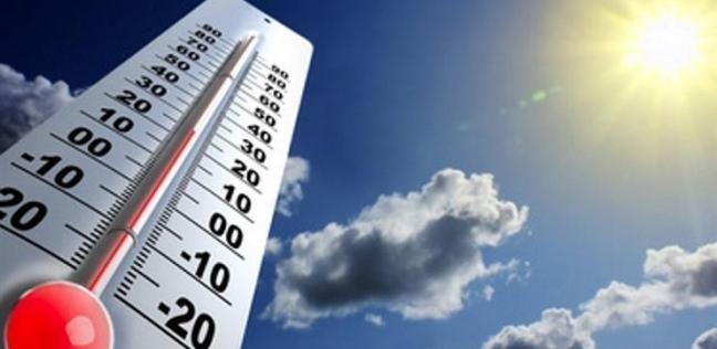 أي خدمة   الأرصاد: الطقس حار غدا.. واستمرار الارتفاع التدريجي في درجات الحرارة