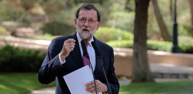 رئيس الوزراء الإسباني: إقليم كاتالونيا سيكون تحت السيطرة