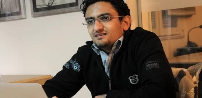 """أول بلاغ للنائب العام ضد وائل غنيم بسبب فيديوهاته عبر """"فيس بوك"""""""