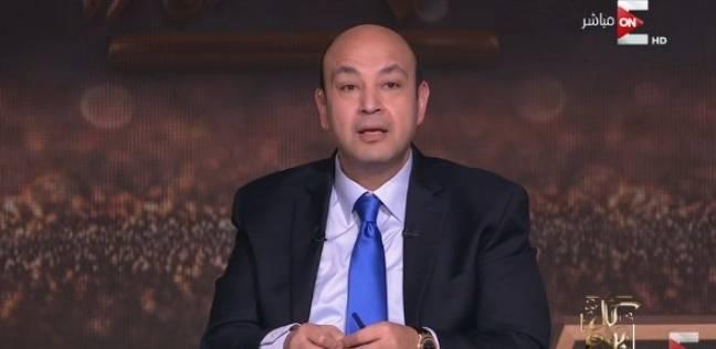 """عمرو أديب مشيدا بالناخبين: """"نزلوا رغم صعوبة الجو والشتيمة وقلة الأدب"""""""