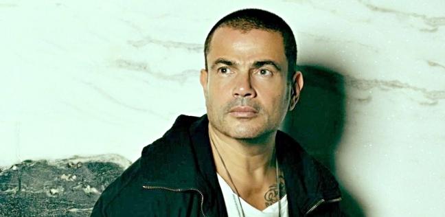 عمرو دياب في الفلانتين.. حفلات و احتفال بطرح ألبوم وأغاني