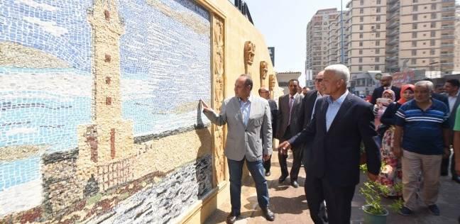 """محافظ الإسكندرية يفتتح جدارية """"إسكندرية الجميلة"""" بكورنيش العصافرة"""
