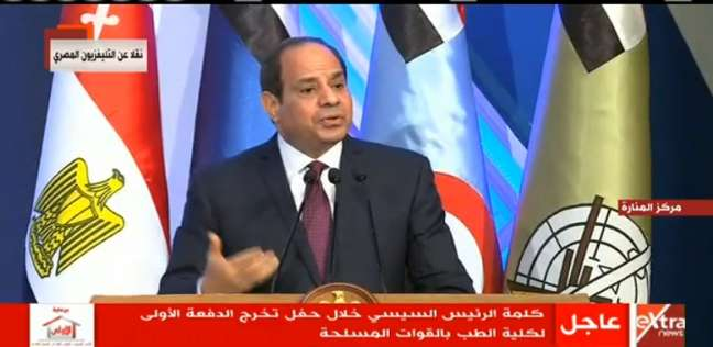 أمل وثقة وحوار متبادل.. الرئيس السيسي يؤكد نظرته لشباب مصر - مصر -