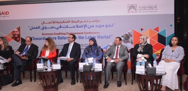 مصر    القوى العاملة : مشروع قانون العمل الجديد يضمن حقوق العامل