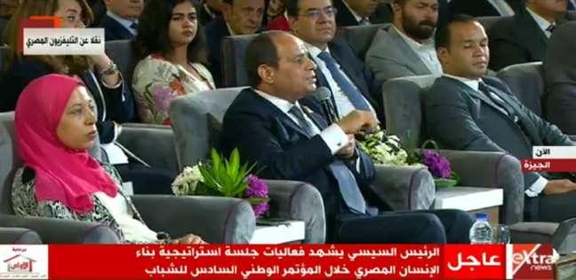 """السيسي للمصريين: اللي اتعمل """"رضيتوا بيه أو مارضيتوش"""" هقابل بيه ربنا"""