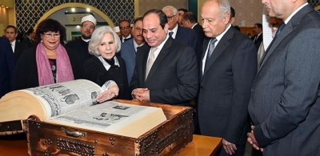 """الرؤساء ومعرض الكتاب.. صورة لناصر و""""جيهان"""" تنوب عن السادات ومبارك """"اتعود عليه"""""""