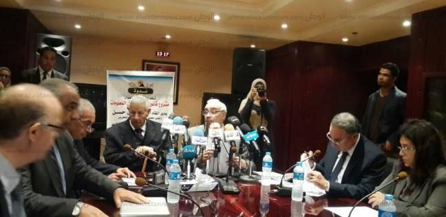 المجلس الأعلى لتنظيم الإعلام: مستعدون لإجراء حوار مع B.B.C