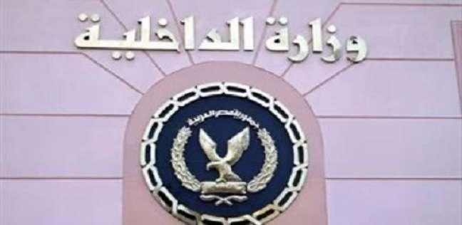 """""""الداخلية"""" تعلن عن المستندات والإجراءات المطلوبة للفائزين بحج القرعة"""