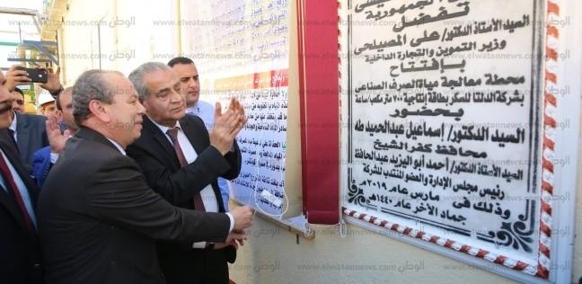 """""""تنمية التجارة الداخلية"""": إنشاء أول منطقة لوجستية لـ""""كارفور"""" في مصر"""