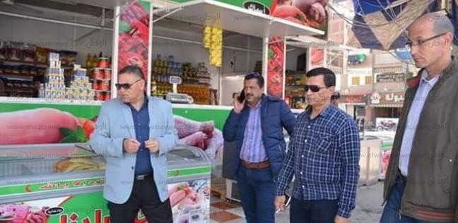 """""""التموين"""": تنظيم معارض للسلع الغذائية خلال رمضان في جميع المحافظات"""