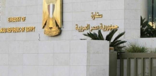 سفير مصر بصربيا: إعادة تأسيس جمعية الصداقة يوفر آلية للتواصل الشعبي