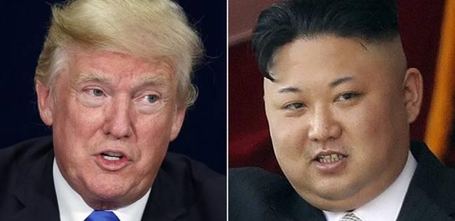 ترامب يرحب بإعلان كيم وقف التجارب النووية ويعتبره