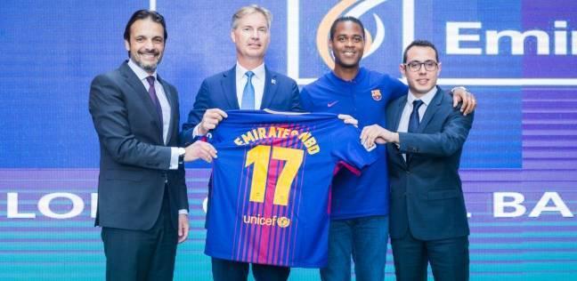 «الإمارات دبى» يطلق بطاقة مسبقة الدفع بشراكة مع «برشلونة»