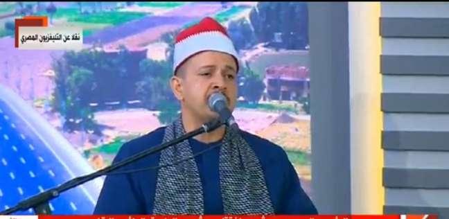 """بدء افتتاح السيسي مشروع """"الدائري الإقليمي"""" بآيات من القرآن الكريم"""