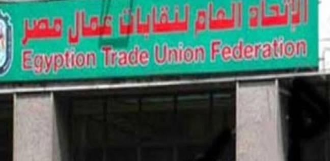 توعية قانونية ودورات..  عمال مصر  يبدأ خطة تثقيف عماله بعد عيد الأضحى - مصر -