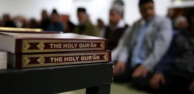 الحكومة الألمانية تدين إتلاف 50 نسخة من المصحف بأحد مساجد بريمن