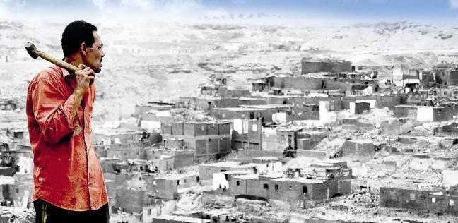 أحلام المصريين.. دولة وشعب يرفعان شعار «من حقنا نحلم» فى مرحلة «الظروف الصعبة»