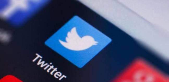 """""""تويتر"""" يوقف حساب نائب رئيس ميليشيات الحشد الشعبي في العراق"""
