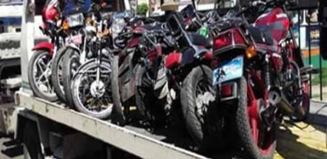 ضبط 3110 دراجات نارية مخالفة في المحافظات خلال 24 ساعة