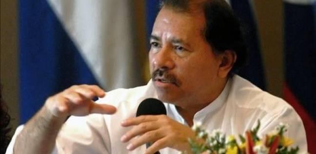 منظمة الدول الأمريكية تدعو لانتخابات في نيكاراجوا
