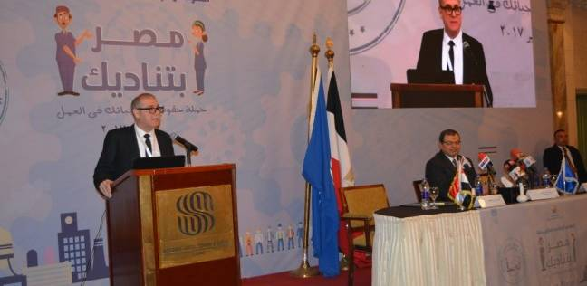 """الربابعة: مؤتمر """"العمل الدولية"""" يعزز بيئة عمل مواتية للحوار الاجتماعي"""