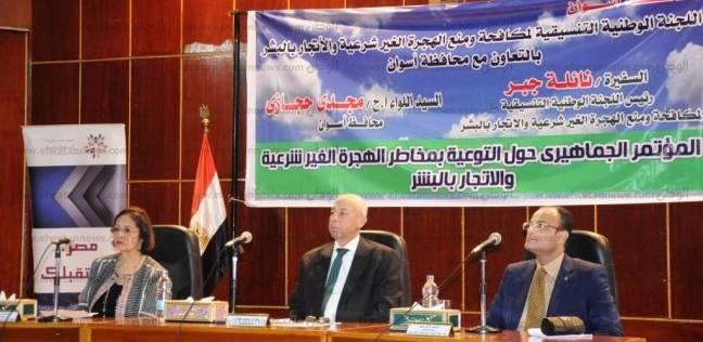 نائلة جبر: أسوان محافظة واعدة تسير على طريق التنمية