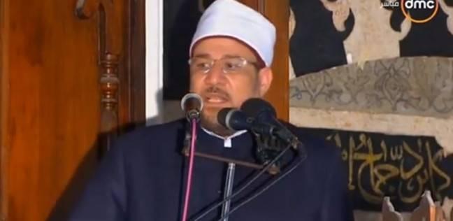 """""""الأوقاف"""": تيسيرات خاصة للدراسة بمراكز الثقافية الإسلامية بشمال سيناء"""