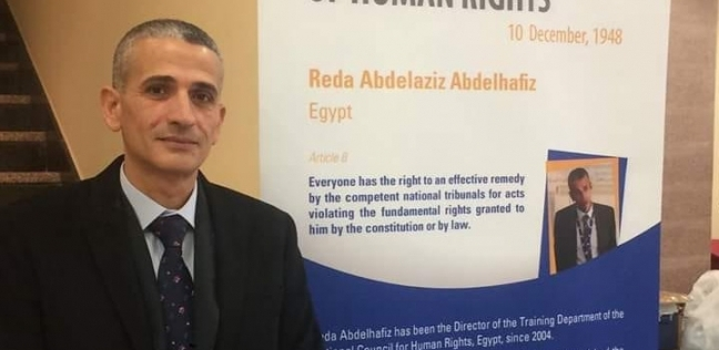 مفوضية حقوق الإنسان تكرم الباحث رضا عبدالعزيز