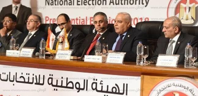 اليوم.. نظر طعن إلغاء تحديد 10 أيام لتلقي طلبات الترشح للرئاسة